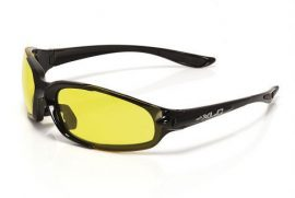 XLC Galapagos SG-F02 sportszemüveg